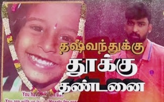 8Thisai | Death sentence for hasini killer Dhasvanth