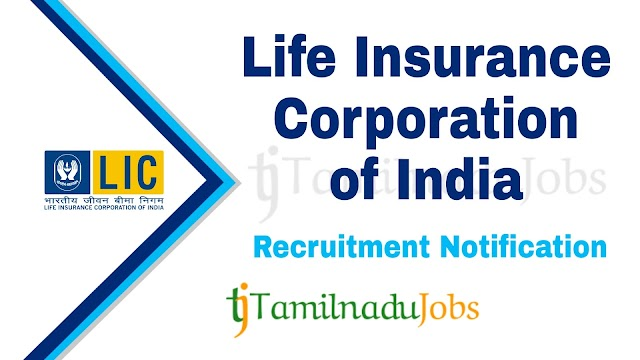LIC Recruitment notification of 2019 - for Apprentice Development Officers - 1257 post