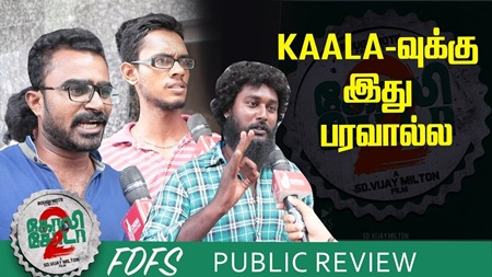 Goli Soda 2 Public Review | FDFS