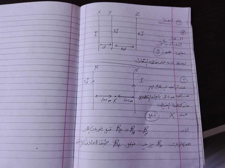 اجابات امتحان الفيزياء ثالثة ثانوي 2017.. مستر احمد الصباغ 0%2B%25287%2529