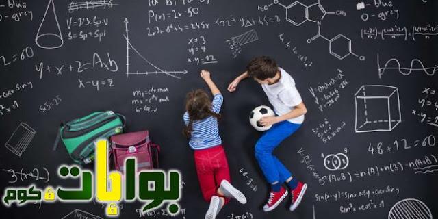 أمثلة على تمارين ذهنية لتطوير ذكاء الطفل وقدراته العقلية