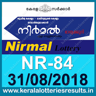 "KeralaLotteriesResults.in, ""kerala lottery result 31 8 2018 nirmal nr 84"", nirmal today result : 31-8-2018 nirmal lottery nr-84, kerala lottery result 31-08-2018, nirmal lottery results, kerala lottery result today nirmal, nirmal lottery result, kerala lottery result nirmal today, kerala lottery nirmal today result, nirmal kerala lottery result, nirmal lottery nr.84 results 31-8-2018, nirmal lottery nr 84, live nirmal lottery nr-84, nirmal lottery, kerala lottery today result nirmal, nirmal lottery (nr-84) 31/08/2018, today nirmal lottery result, nirmal lottery today result, nirmal lottery results today, today kerala lottery result nirmal, kerala lottery results today nirmal 31 8 18, nirmal lottery today, today lottery result nirmal 31-8-18, nirmal lottery result today 31.8.2018, nirmal lottery today, today lottery result nirmal 31-8-18, nirmal lottery result today 31.8.2018, kerala lottery result live, kerala lottery bumper result, kerala lottery result yesterday, kerala lottery result today, kerala online lottery results, kerala lottery draw, kerala lottery results, kerala state lottery today, kerala lottare, kerala lottery result, lottery today, kerala lottery today draw result, kerala lottery online purchase, kerala lottery, kl result,  yesterday lottery results, lotteries results, keralalotteries, kerala lottery, keralalotteryresult, kerala lottery result, kerala lottery result live, kerala lottery today, kerala lottery result today, kerala lottery results today, today kerala lottery result, kerala lottery ticket pictures, kerala samsthana bhagyakuri"