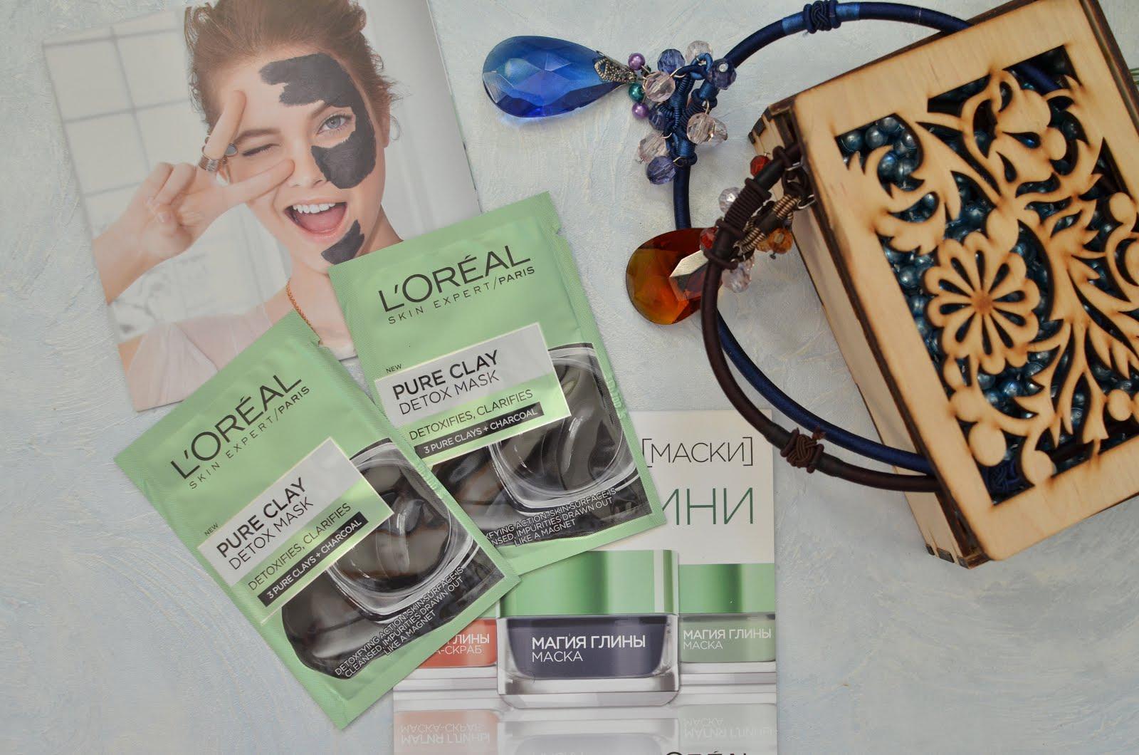 L'Oreal Paris Skin Expert  Маска для лица Магия глины Детокс и сияние