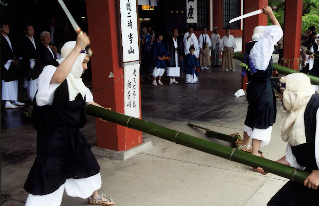 """Takekiri-E-Shiki"", Bamboo Cutting Ceremony at Kurama Temle, Kyoto"