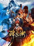 Thiếu Niên Cẩm Y Vệ - The Young Imperial Guards