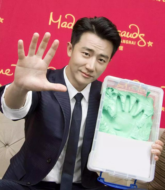 Huang Xuan small chubby hands