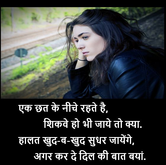 family shayari images collection, family shayari images download