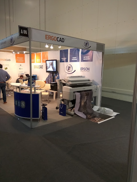 ASIS at DOMOTEC Exhibition