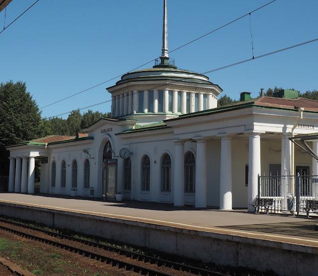Станция Павловск (Station Pavlovsk)