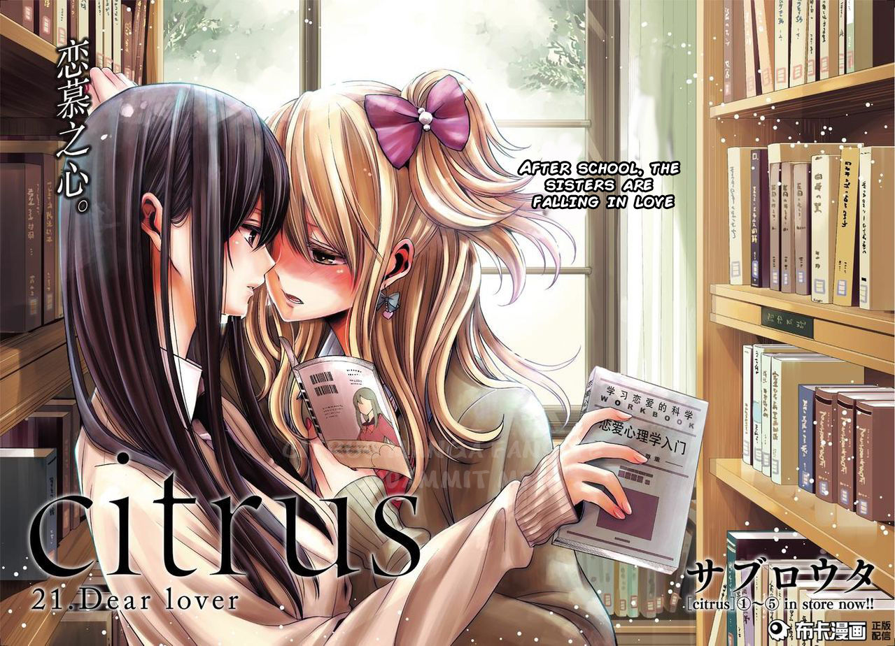 Citrus (SABURO Uta) - Chapter 28