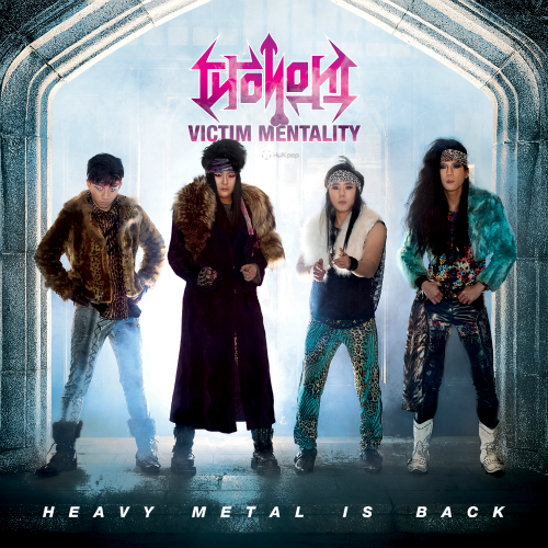Victim Mentality – Vol.1 Heavy Metal Is Back