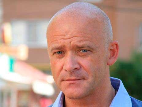 Мэр Одессы зарегистрирован в Сергиевом Посаде? Геннадий Труханов.