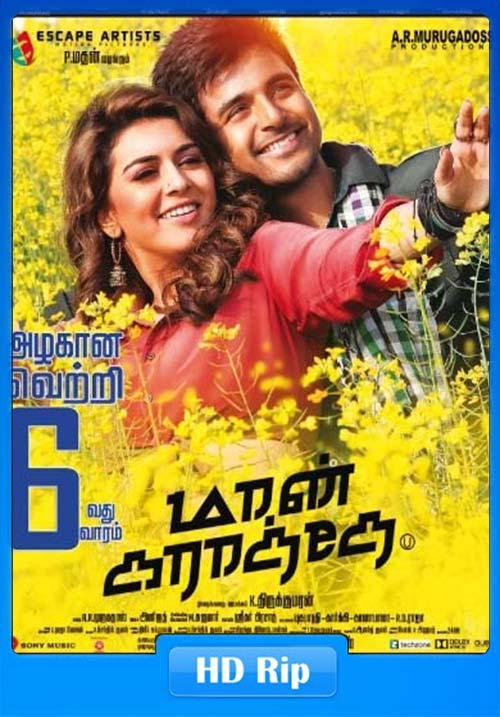 Zero 3 Maan Karate (2018) Movie Hindi Dubbed 720p WEBHD x264 800MB