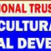 Raga Agricultural College and Rural Development, Kovilpatti, Wanted Lecturers Plus Non-Faculty