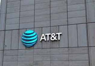 AT&T-working-on-5G-network