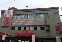 geeta-apsara-cinema-hall-syamalamba-temple-rajahmundry