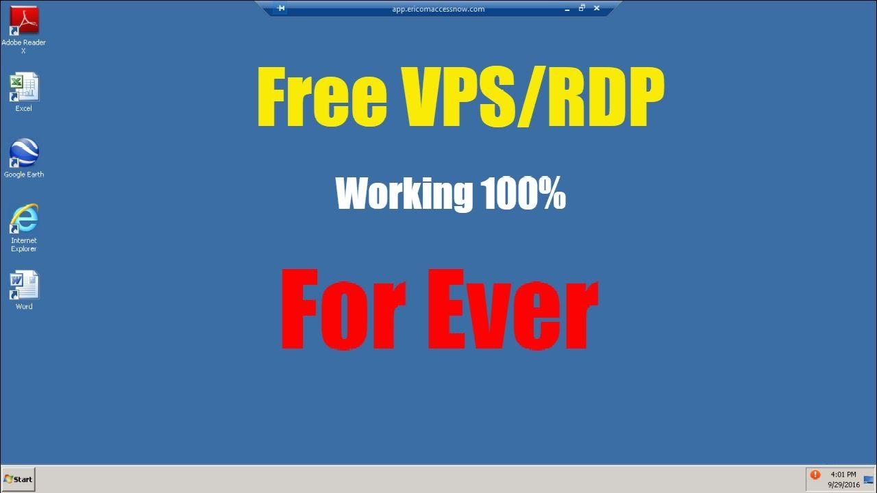 طريقة للحصول RDP مجانا