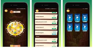 Epicash Rewards App - Make Money