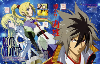 Chiến Tranh Các Vì Sao - Nobunaga The Fool (2013)