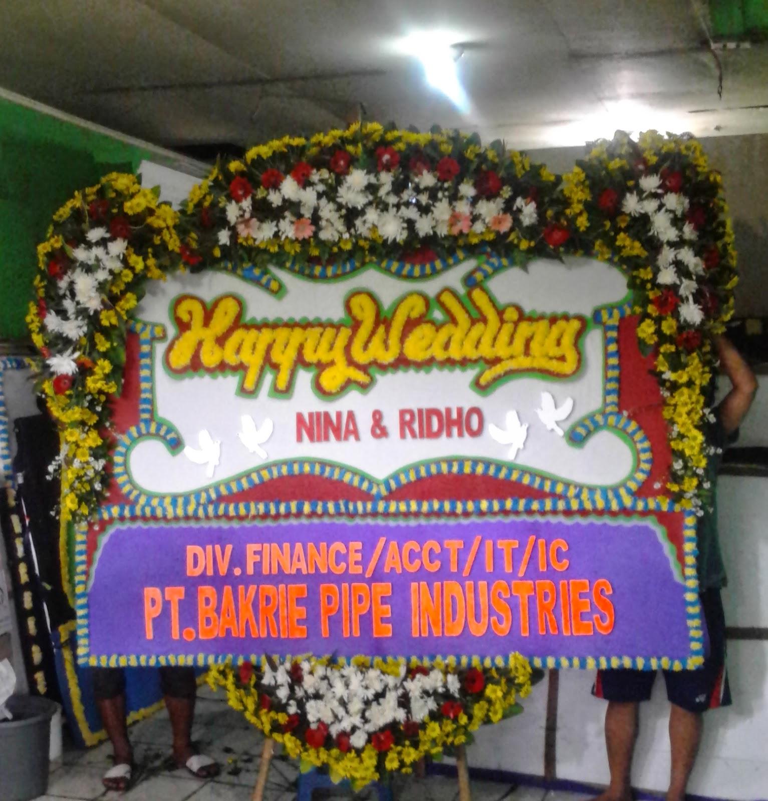 Happy Wedding (WS-076)
