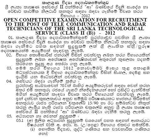 Vacancies For Post Of Tele Communication And Radar