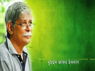 zafar iqbal sir books download
