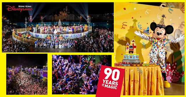 香港迪士尼樂園「米奇90周年慶祝派對」與全球粉絲記下重要里程碑