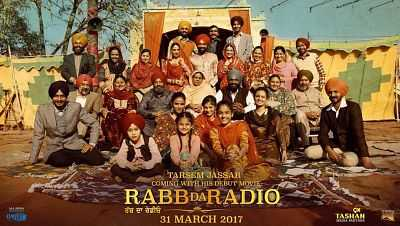 Rabb Da Radio 2017 Punjab 300mb Full Movie Download BluRay
