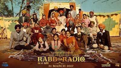 Rabb Da Radio 2017 Punjabi Movie Bluray