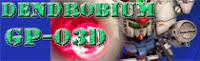 DENDROBIUM GP-03D BB