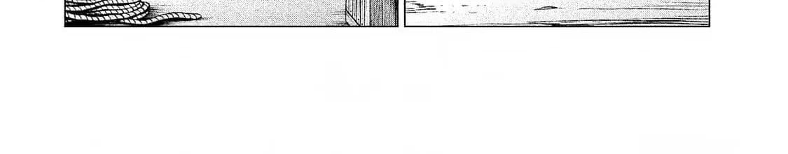 อ่านการ์ตูน Henkyou no Roukishi - Bard Loen ตอนที่ 7 หน้าที่ 68