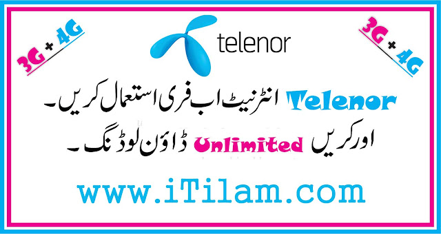 Telenor Latest Free Internet Working Method - IT Classes Online