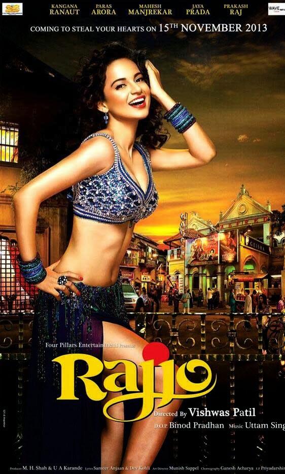 Rajjo First Look Poster - Kangna Ranaut
