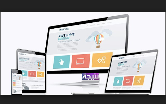 تصميم المواقع Framework Bootstrap Responsive شرح فيديو
