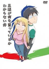 rekomendasi anime terbaik romance school comedy