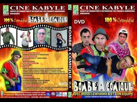 lewhama 2016 bombe a film comique kabyle tizi ouzou tv. Black Bedroom Furniture Sets. Home Design Ideas