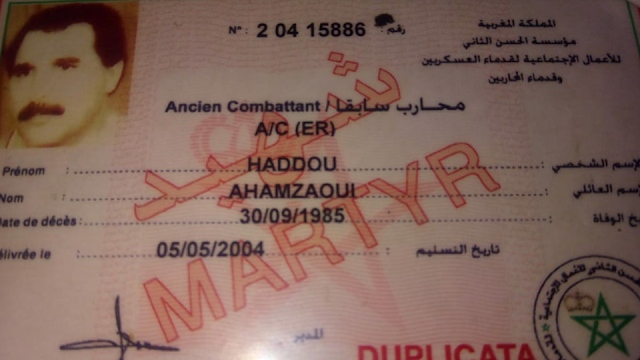 اسماء لا تنسى /الشهيد احمزاوي حدو شهيد الجيش المغربي وشهيد حرب الصحراء
