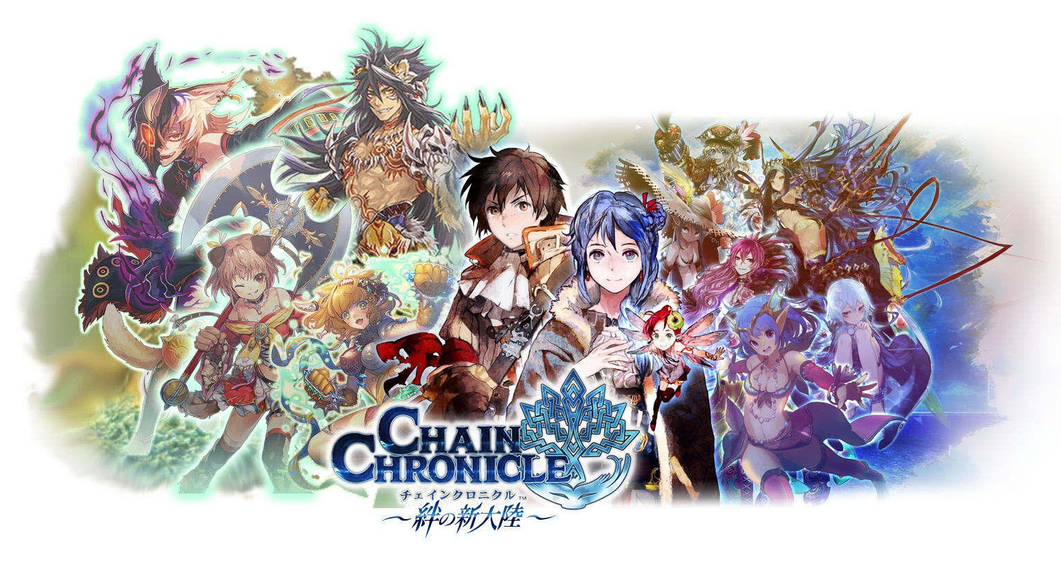 Chain chronicle movie part 1 720p anime complete sub indo