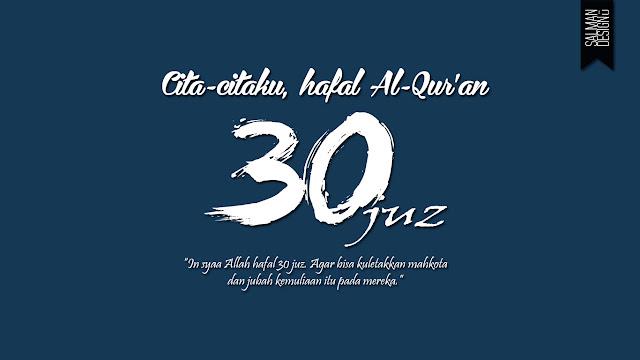 Faham Al Qur'an Lebih Utama Daripada Jadi Hafizh