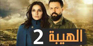 شاهد نت | تمه اضافه الحلقه 7 مسلسل الهيبة 2 ( العودة ) .. ومشاهده حلقه اليوم مباشر
