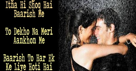 Rain Love Shayari बरश शयर Monsoon Quotes In Hindi