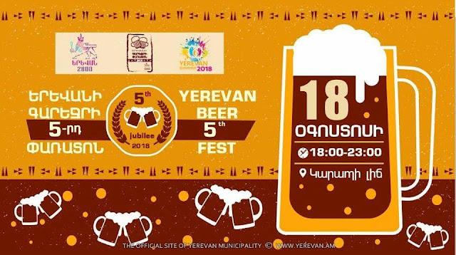Yerevan Beer 5th Fest que se celebrará el 18 de agosto