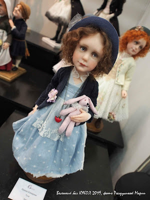 Весенний бал кукол 2019 фотоотчет