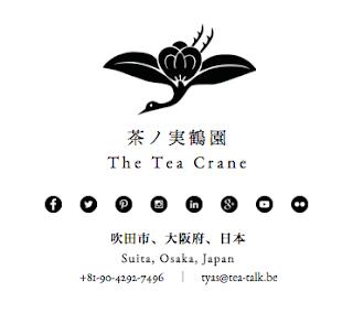 The Tea Crane