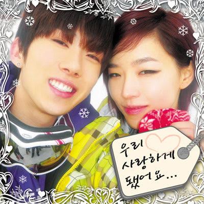 รายการ เกาหลี Subthai Vareity series korea online: We Got Married Jo
