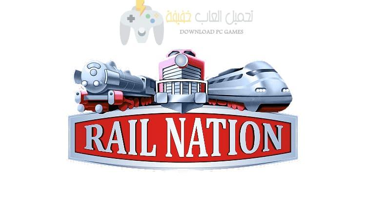 تحميل لعبة السكة الحديدية Rail Nation للكمبيوتر والموبايل برابط مباشر