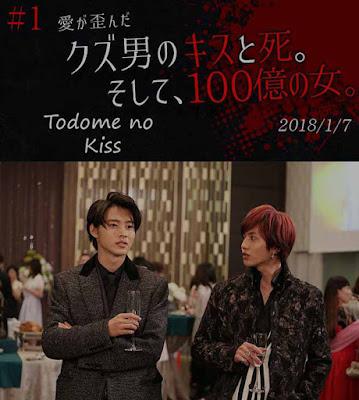 Drama Jepang Todome no Kiss