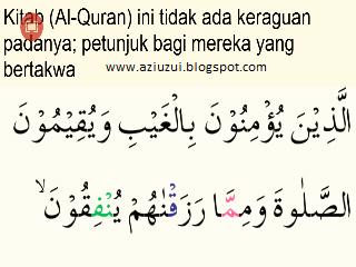 Al Quran Android Landscape mode