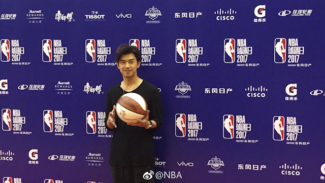 NBA Fan Appreciation Day 2017 Chen Bolin