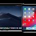 Apple lança primeiro beta público do iOS 12 para usuários